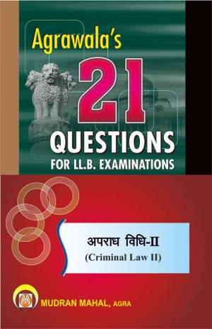Criminal Law - II