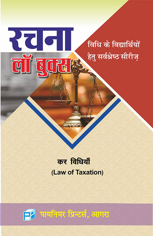 Law of Taxation