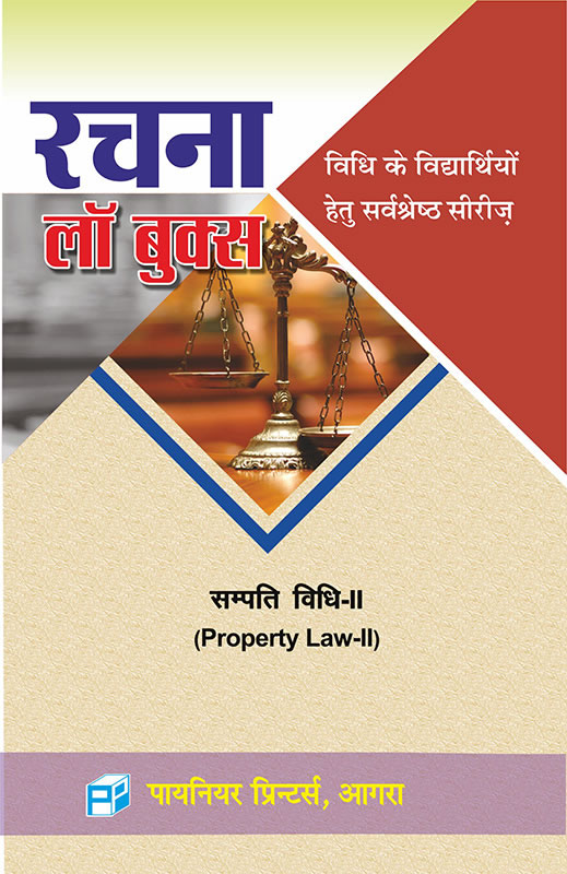 Property Law-II