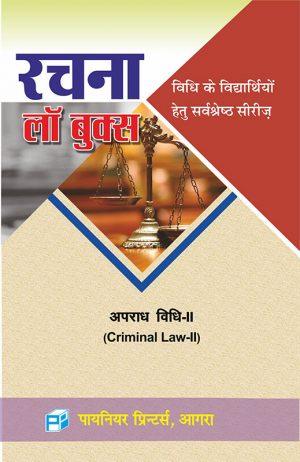 Criminal Law-II