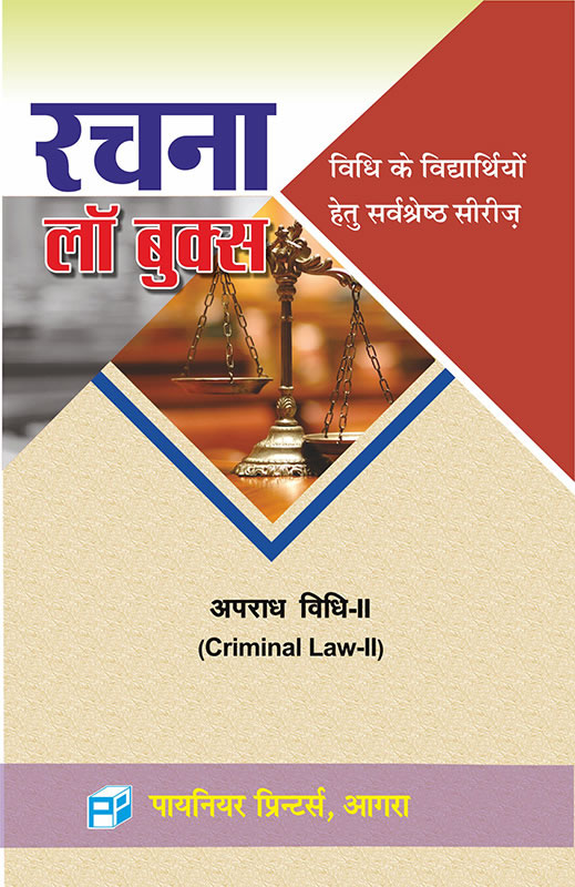 Criminal Law-II